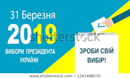 Election Ukraine 2019 Stock photo © Oakozhan