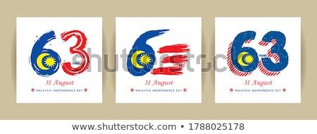実例 · カード · フローラル · レース · 紙 · スタイル - ストックフォト © cosveta
