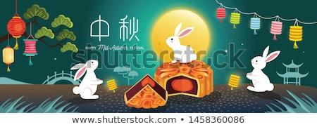 mid autumn festival card asian full moon landscape stock photo © cienpies