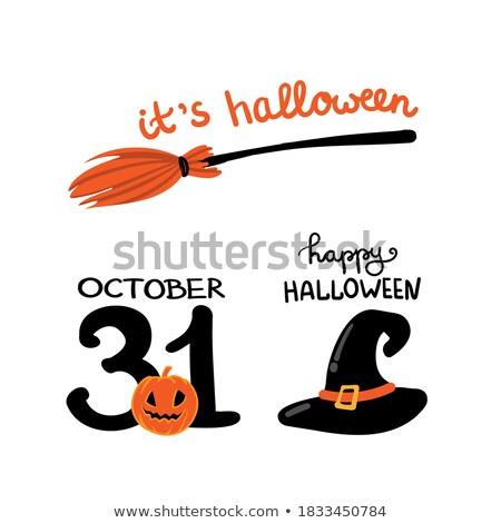 cadı · uçan · halloween · gece · örnek · üzerinde - stok fotoğraf © illustrart