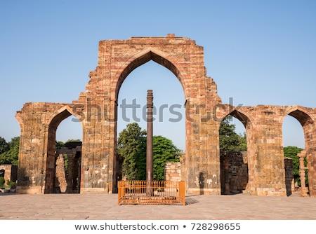 hierro · complejo · curiosidad · Delhi · India - foto stock © dmitry_rukhlenko