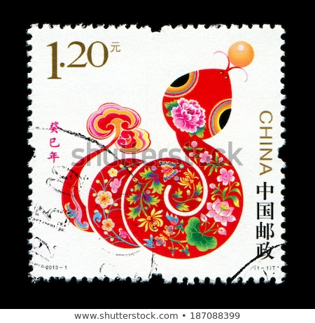 12 chinese zodiac postage stamp stock photo © myfh88