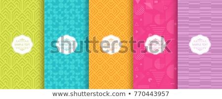 ストックフォト: 幾何学的な · パターン · 青 · 紫色 · テクスチャ