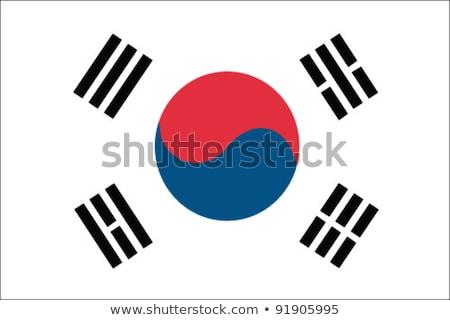 フラグ · 韓国 · ハンドメイド · 広場 · 抽象的な - ストックフォト © k49red