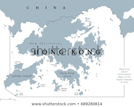 Kaart volkeren republiek China Hong Kong speciaal Stockfoto © Istanbul2009