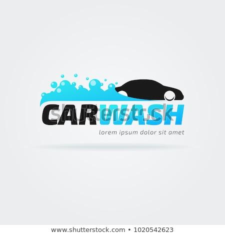 Minimalny logo myjnia osoby czyszczenia samochodu Zdjęcia stock © Vicasso