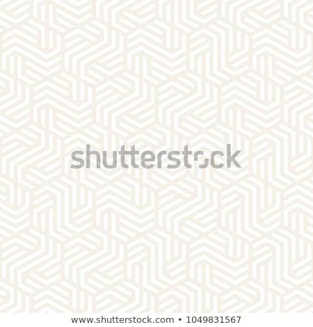 вектора · бесшовный · шаблон · современных · аннотация - Сток-фото © Samolevsky