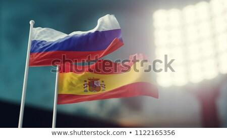 2 フラグ ロシア スペイン 孤立した ストックフォト © MikhailMishchenko