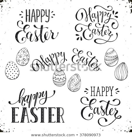 text happy easter and handmade easter egg Stock photo © nito