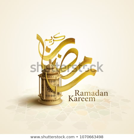 ramadan kareem background with mosque and lamps Foto d'archivio © SArts