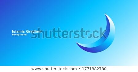 Szczęśliwy Muzułmanin festiwalu banner niebieski kolor Zdjęcia stock © SArts