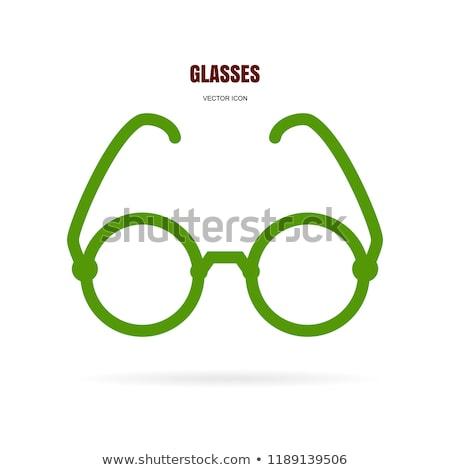 Peremszegély szemüveg ikon egyszerű fekete sziluett Stock fotó © evgeny89