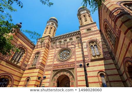 Synagoge Boedapest Hongarije Stockfoto © fazon1