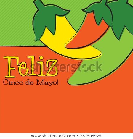 cinco de mayo chillis in vector format stock photo © piccola