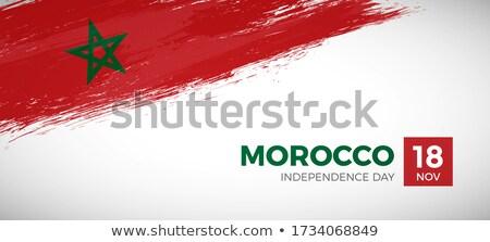 Marocco bandiera paese di serie banner sfondo Foto d'archivio © romvo