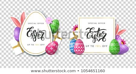 Knitted spring sale card, vector illustration Stock photo © carodi