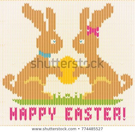 Happy Easter knitted wallpaper, vector illustration Stock photo © carodi