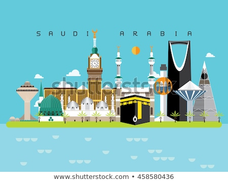 Mecset Szaúd-Arábia illusztráció istentisztelet rajz rajz Stock fotó © artisticco