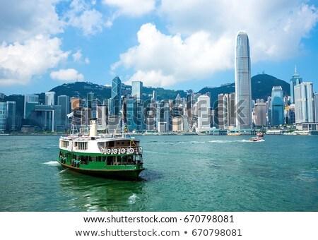 Pessoas balsa Hong Kong mulher homem oceano Foto stock © cozyta
