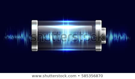 Powerfull charged battery. Stock photo © Kirill_M