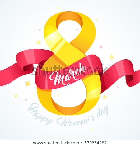Stock photo: 8 Number Vector Yellow Web Icon