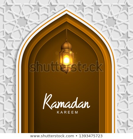 beautiful mosque door with lights and pattern design stock photo © sarts