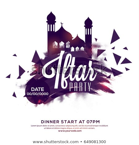 iftar party invitation with mosque design Stock photo © SArts
