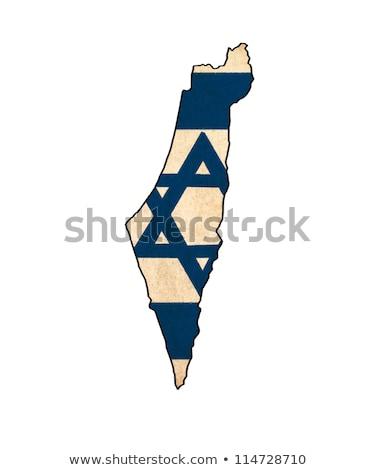 Israel retro bandeira israelense vintage grunge Foto stock © RedKoala