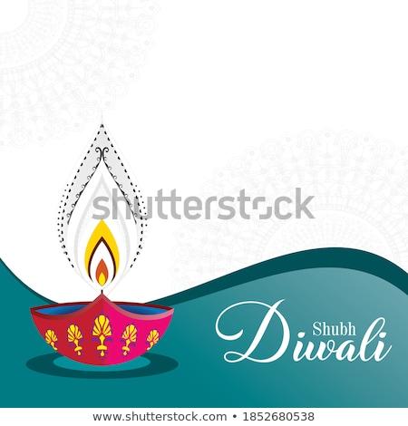 élégante heureux diwali blanche bannière design Photo stock © SArts