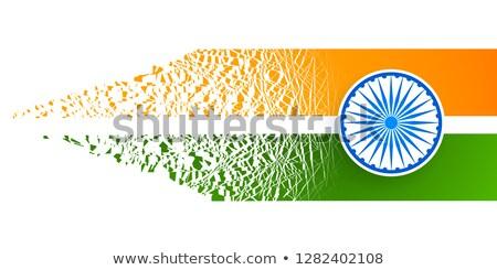 Indian vlag abstract ontwerp deeltje effect Stockfoto © SArts