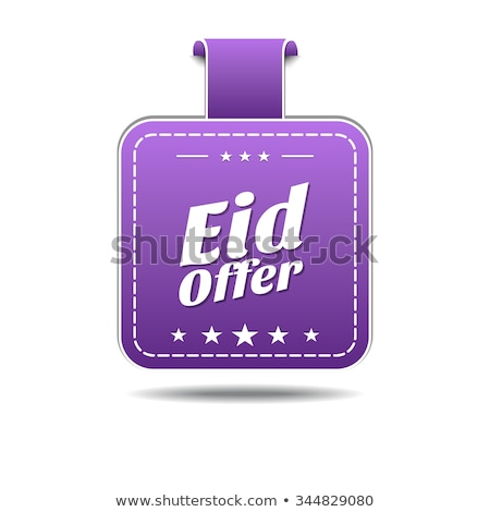 Eid Deal Violet Vector Icon Design Stock photo © rizwanali3d