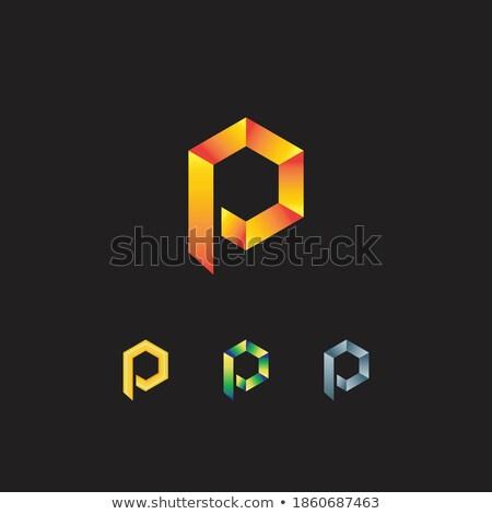 File Sign golden Vector Icon Design Stock photo © rizwanali3d