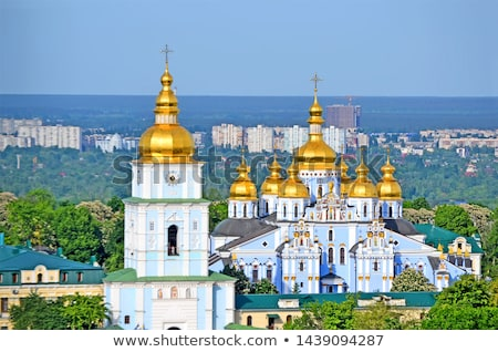 Michael's Golden-Domed Monastery  Stock photo © joyr
