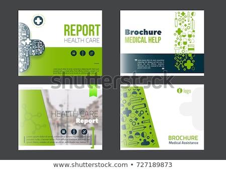 hospital health square vector green icon design set stock photo © rizwanali3d