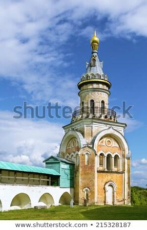 Monasterio Rusia iglesia viaje historia religión Foto stock © borisb17