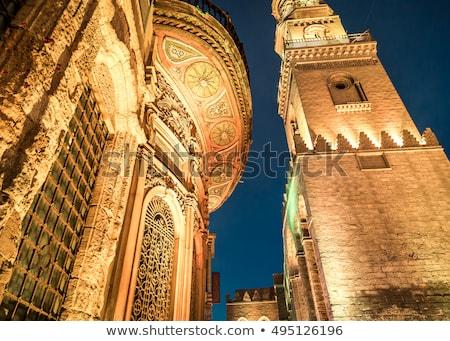 Citadella Kairó sötét árnyék kék ég égbolt Stock fotó © meinzahn