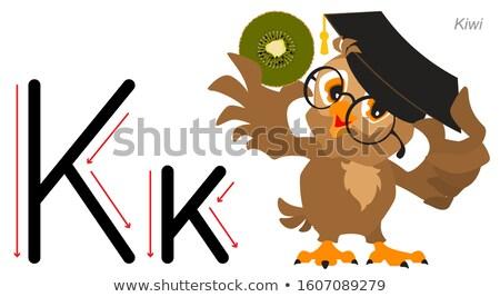 英語 アルファベット 画像 手紙 子供 言語 ストックフォト © orensila