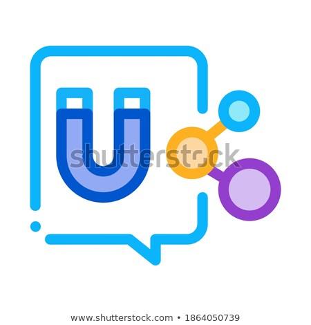 Magnetisch aantrekkelijkheid dna niveau icon vector Stockfoto © pikepicture
