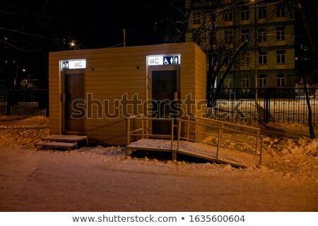 公共 トイレ インテリア 緑 タイル 紙 ストックフォト © Ciklamen