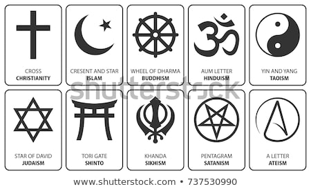 Symbol of Sikhism Religion Stock photo © shawlinmohd