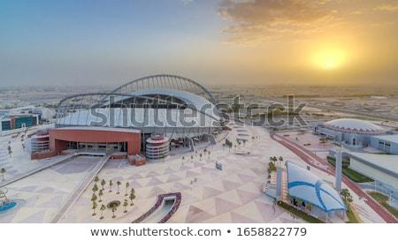 Khalifa sportok stadion kívül Katar Közel-Kelet Stock fotó © forgiss