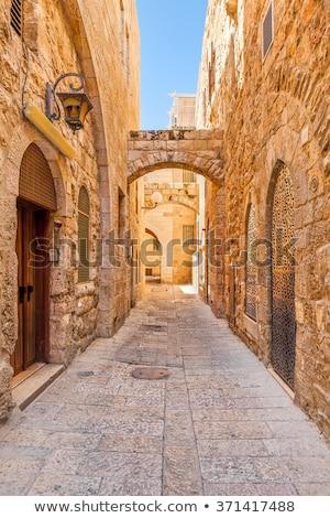 starożytnych · domów · kwartał · Jerozolima · Izrael · ulicy - zdjęcia stock © travelphotography