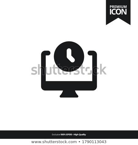 pulpit · kalendarza · ikona · żółty · komputera · przycisk - zdjęcia stock © tashatuvango
