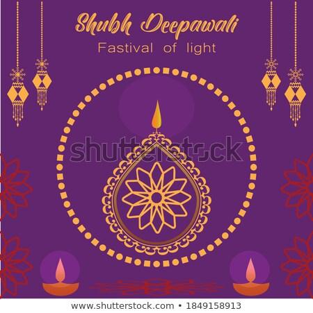 Ilustracja odznaczony diwali broszura szablon kolorowy Zdjęcia stock © bharat