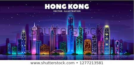 details of business buildings at night in hong kong stock photo © leungchopan