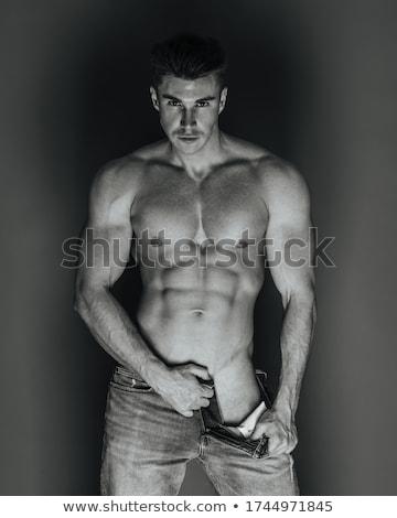 Hunk man Stock photo © curaphotography