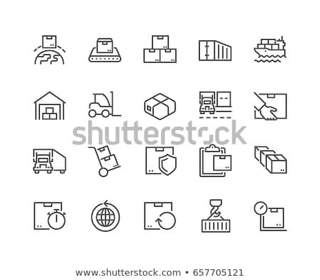 Targonca vonal ikon sarkok háló mobil Stock fotó © RAStudio