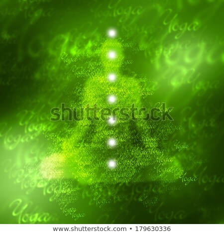 Stock photo: chakra four