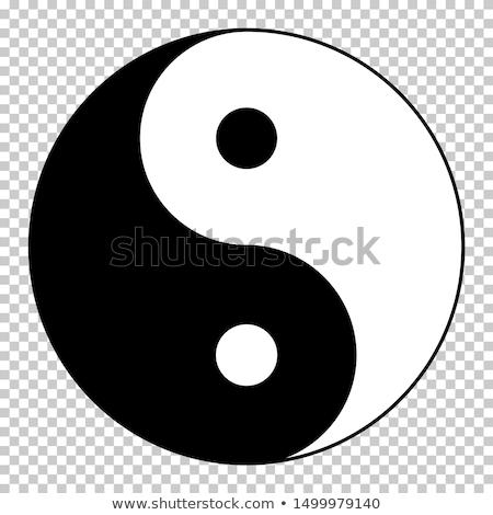 Yin yang felirat férfi nő vektor szimbólum Stock fotó © beaubelle