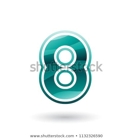 カラフル · 3D · 無限大記号 · アイコン · ロゴ · テンプレート - ストックフォト © cidepix